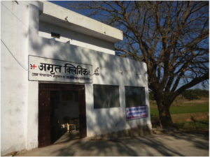 Image of AMRIT Clinic, Bedawal